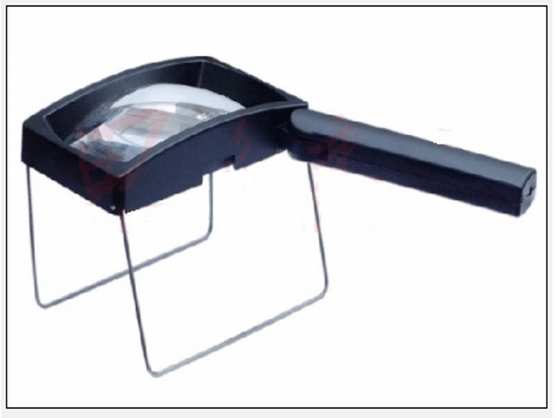 Rectangular Stand Magnifier, USB Charged