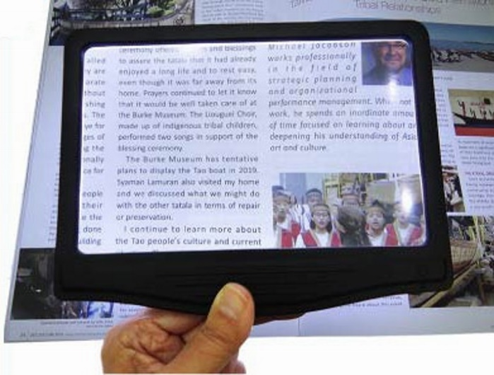 Etay Page Magnifier