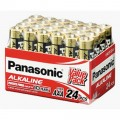 Alkaline AAA Batteries  Set of 3